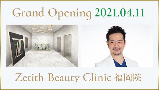 Zetith Beauty Clinic 福岡院