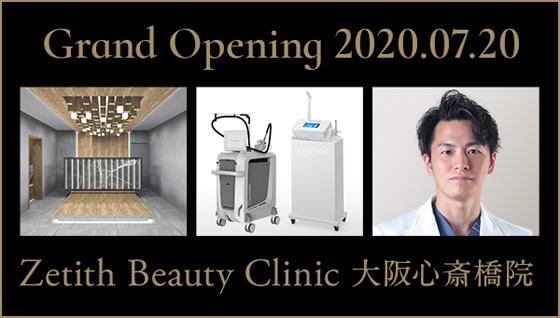 Zetith Beauty Clinic 心斎橋院